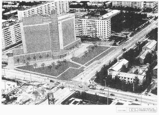 Office Minsk